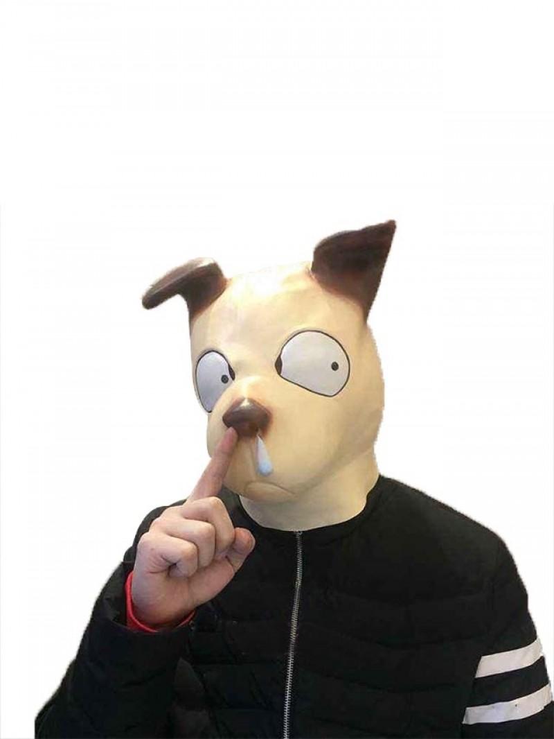 Latex Cartoon Snotty Dog Mask Full Head Animal Mask Cosplay Masquerade