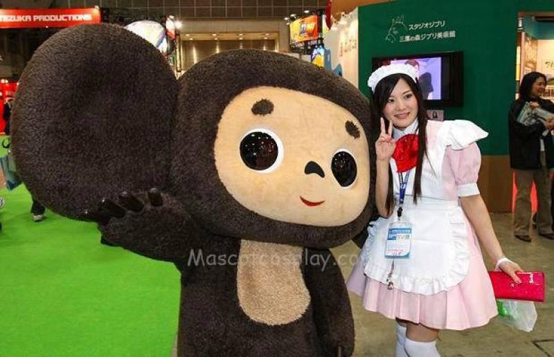 Cheburashka Russian Monkey Mascot Character Costume Fancy Dress Outfit