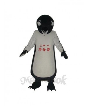 Three Branches Penguin Mascot Adult Costume