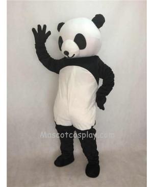 Cute Lovely Black And White Panda Plush Adult Funny Mascot Costume